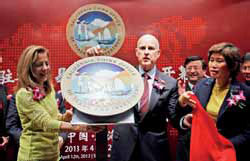 California opens Shanghai trade office