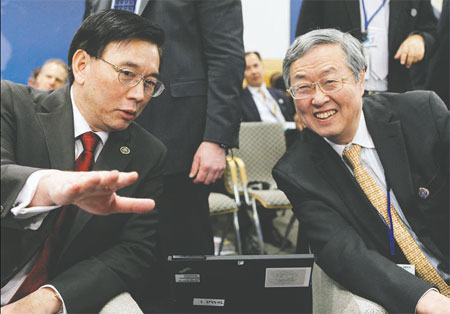 PBOC governor urges speed in approving changes to IMF