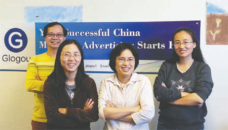 Glogou helps US companies build brands in China