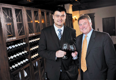 Yao Ming launches new wine
