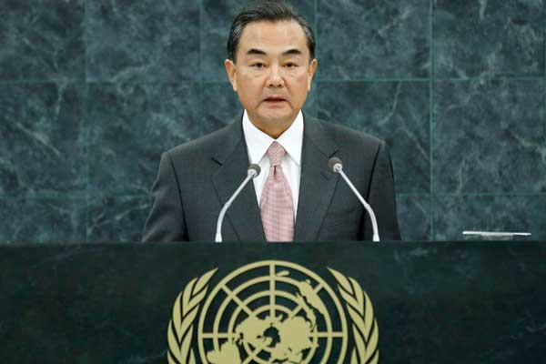 China won't seek hegemony, FM tells UN