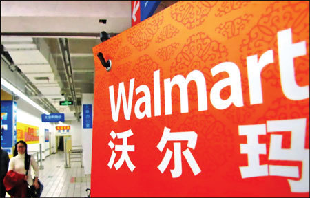 Wal-Mart in acquisition mode