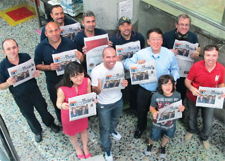China's English-language newspaper now in Latin America