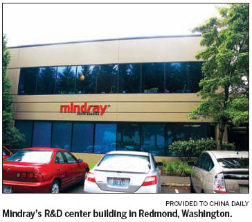 Mindray buys a New York medical firm