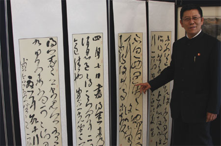 UN hosts Chinese Language Day
