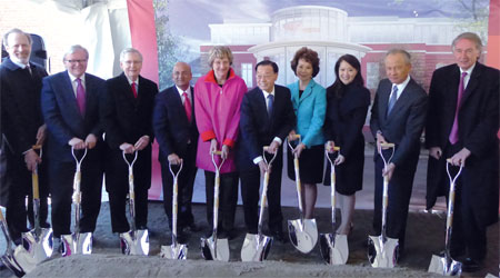 Groundbreaking held for Harvard biz center named for a Chinese American