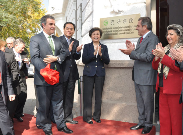 Confucius Inst launches Latin American hub