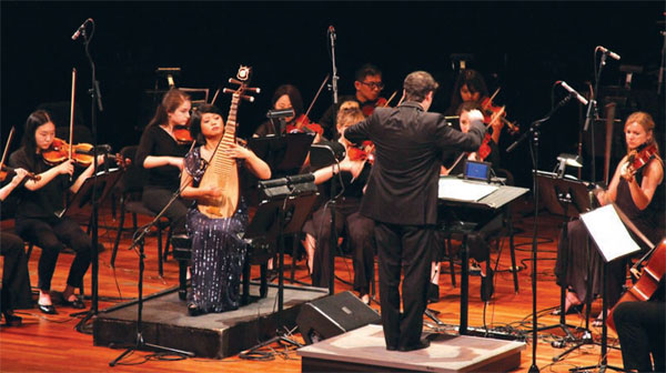 NYU wraps up China music performance series at Skirball