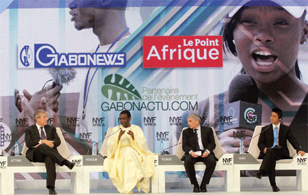 New York Forum meets in Gabon to help Africa realize its potential