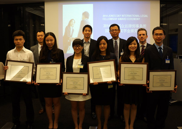 US law firm selects 12 students for fellowships