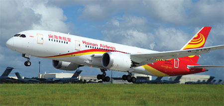 Hainan expands US presence to Boston