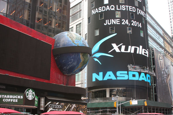 Xunlei IPO on Nasdaq raises $88m