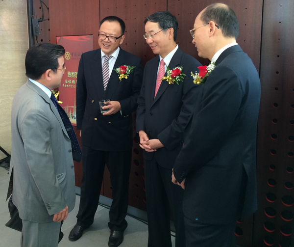 Bank of China New York opens Queens branch