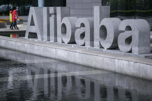 Alibaba picks NYSE for IPO