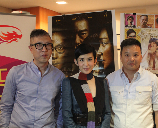 Asian Film Festival gets underway with <EM>Overheard 3</EM>