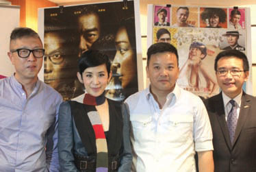 Asian Film Festival gets underway with Overheard 3