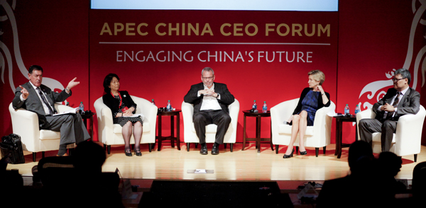 Forum attracts APEC leaders