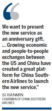 China Southern's new NYC flight 'a gift'