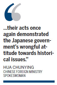 Japan's view of history still rankles