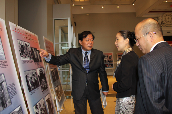 Exhibit explores Marshal Ye's legacy