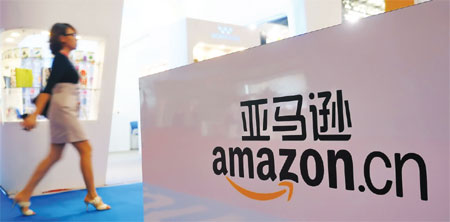 Amazon to bring foreign goods directly into China