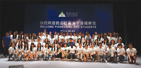 Duke Kunshan welcomes its first class in China