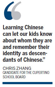 California's parents urge more Chinese in mid-school