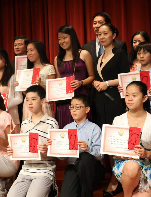 Chinese embassy in Washington holds Teachers' Day reception