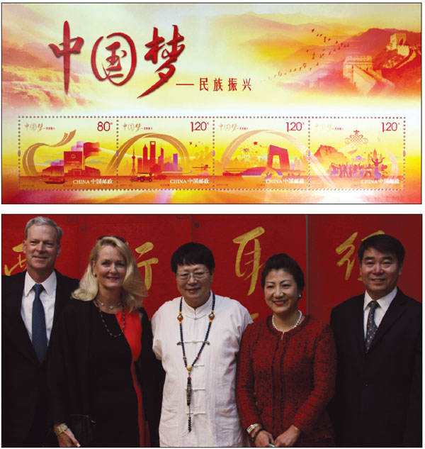 China Dream honored with new stamp issue