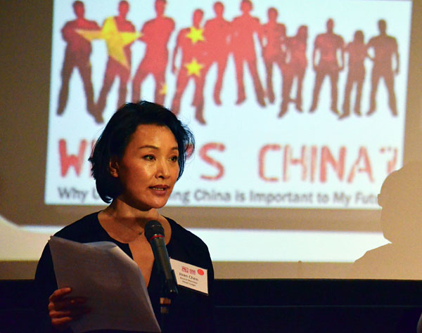US youth voice views on China
