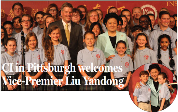 CI in Pittsburgh welcomes Vice-Premier Liu Yandong