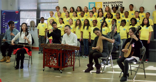 DC students get musical treat