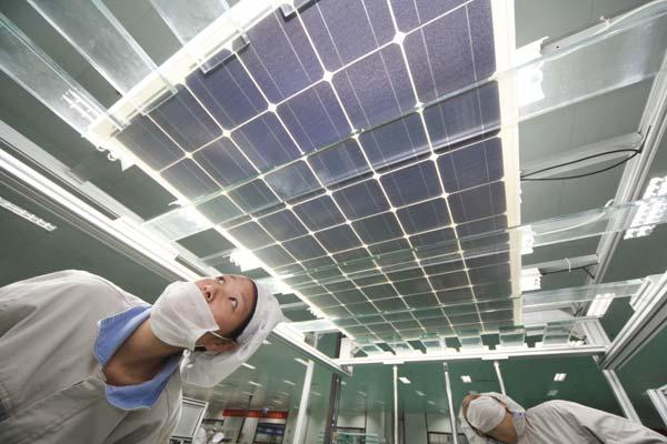 Eu Starts Subsidy Probe Of Chinese Solar Panels Economy