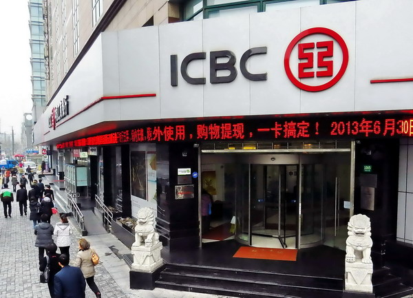 how to buy icbc salvage