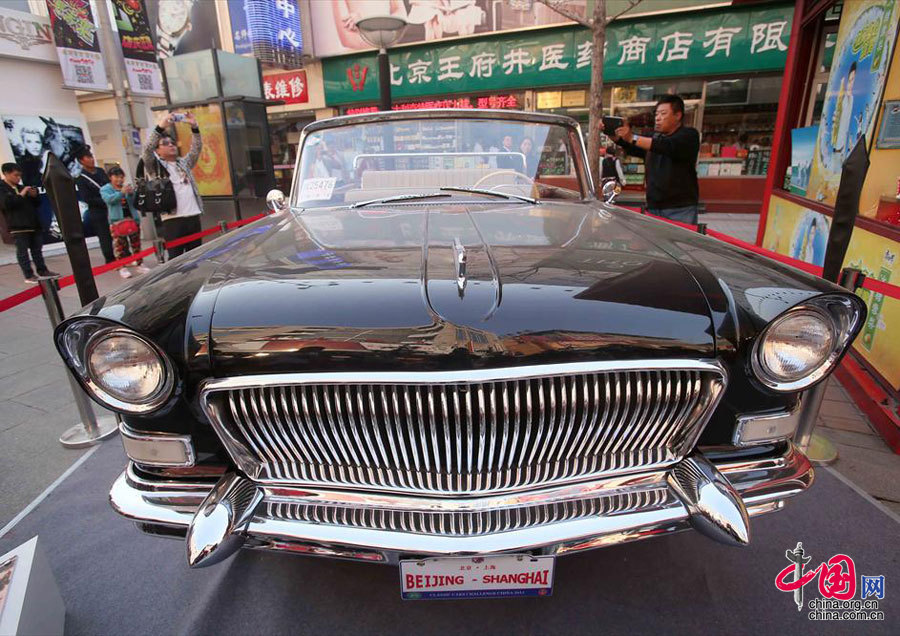 Vintage cars gather in downtown Beijing[2]| Photos