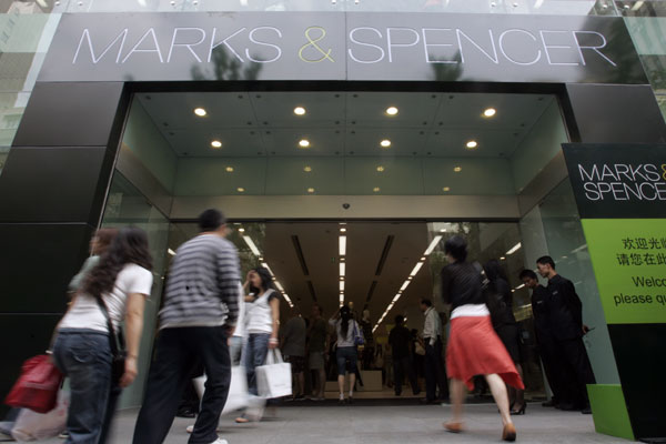 marks spencers in shanghai china Find marks and spencer and queens calico from a vast selection of porcelain china get great deals on ebay.