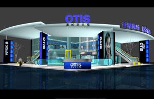 Otis Elevator shifts focus to maintenance, repair |Companies