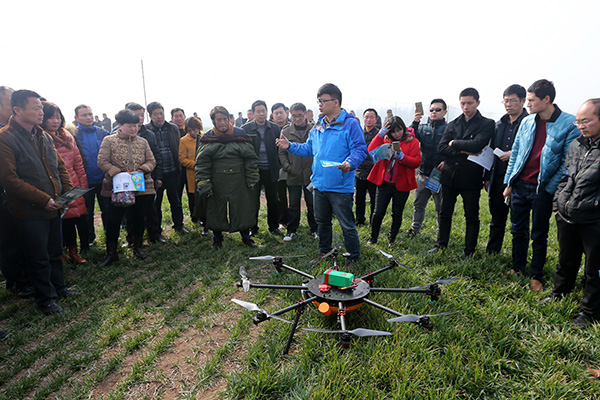 China's booming IT industry helps drones fly high[1]| Industries
