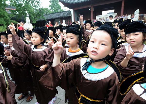 Worship of Confucius ahead for new school