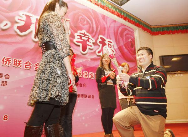 Beijing dating scene in houston