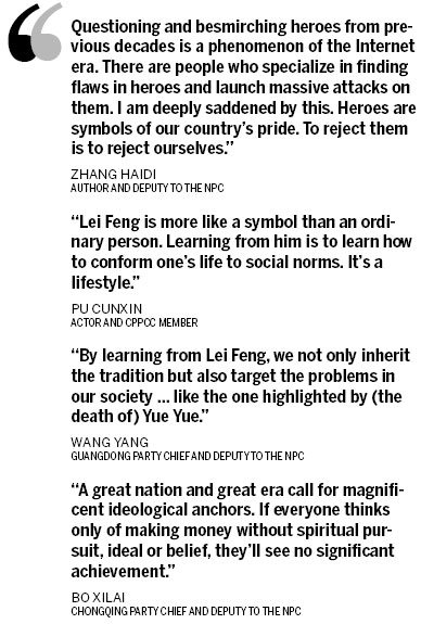 Lei Feng continues to lead by heroic example[2]|chinadaily.com.cn