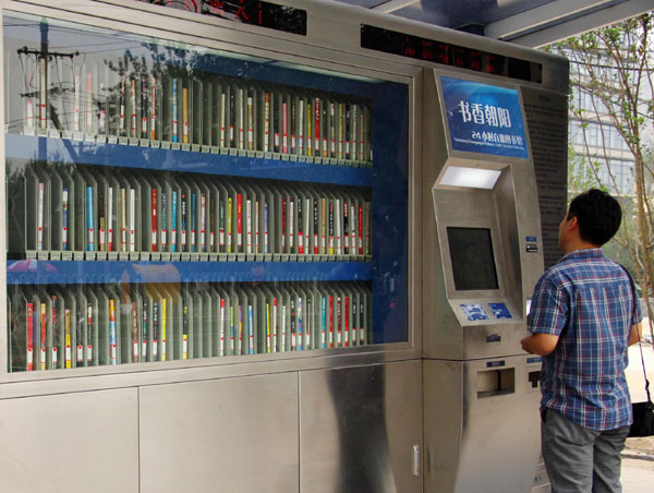 A new chapter for Beijing's libraries