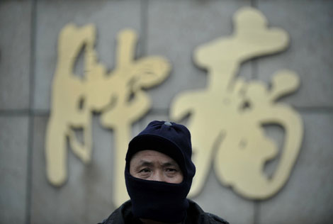 Cancer in China influenced by pollution, poverty