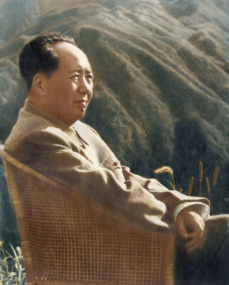 Mao Photograph Sells For 55 300 At Beijing Auction