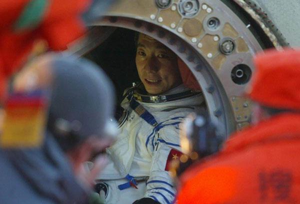chinese space program history - photo #15