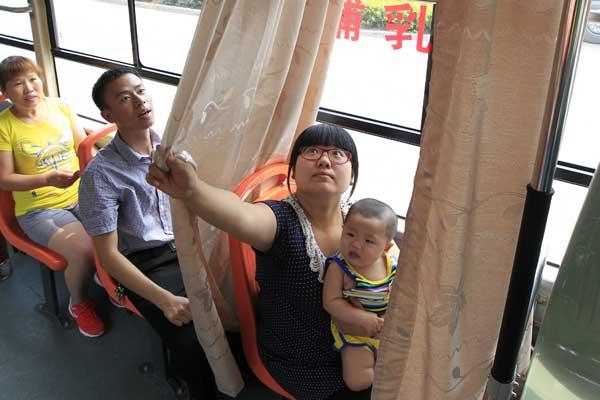 Секс в чженчжоу