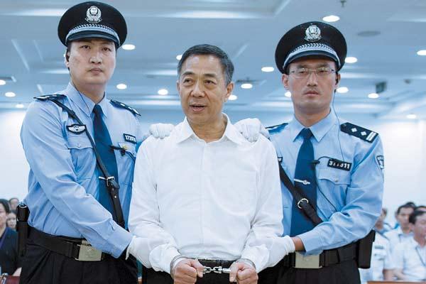Verdict for Bo Xilai: Life