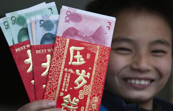 Chinese Wedding Gift Money Amount: Spring Festival Custom 'twisted'[1]