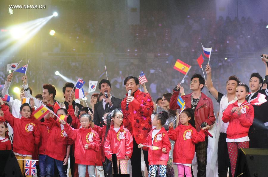 Jackie Chan Holds Charity Concert Marking 60th Birthday 1