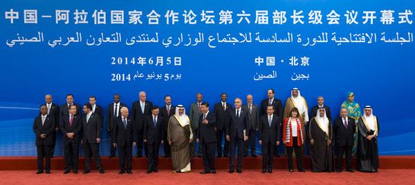Silk road offers sino arabian blueprintpoliticschinadaily silk road offers sino arabian blueprint malvernweather Images